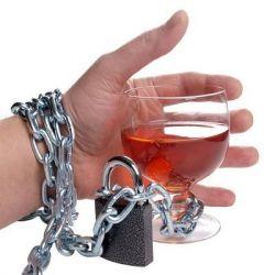 Алкоголиз препараты купить, профилактика, симптомы алкоголизма