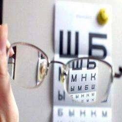 Снижение остроты зрения препараты купить, профилактика, симптомы
