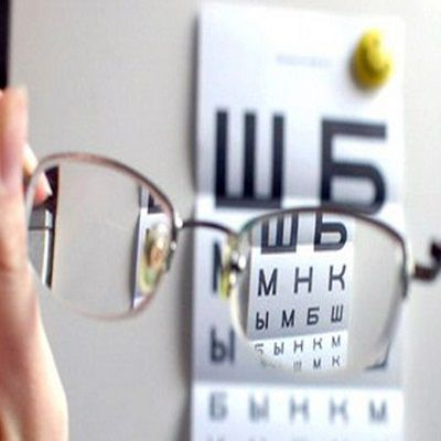 Зниження гостроти зору